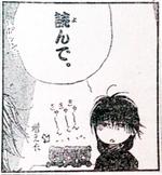 Sukibi_110205