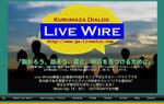 Livewire_top