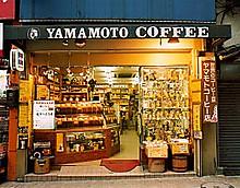 Sinjuku_yamamoto_2