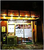 Monfuji_01