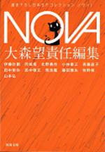 Nova_01_2