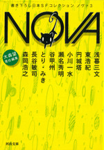 Nova_03