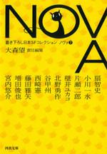Nova_07