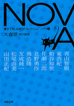 Nova_08