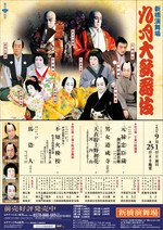 Shinbashi_201309