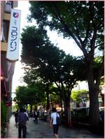 20140613165831_photo_2