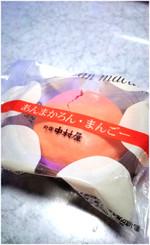 20150531223842_photo