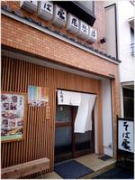 20150808134117_photo