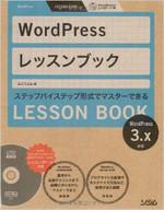 Wordpress_3