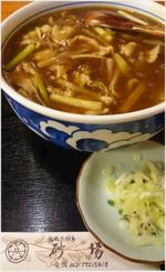 20150819201127_photo