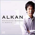 _alkan