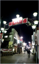 160104192846668_photo