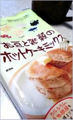 160213130736614_photo_2