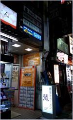 160328191235113_photo