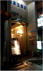 160625191907401_photo