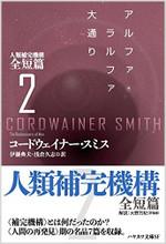 Smith2