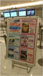 160715194800198_photo