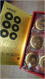 160718211916469_photo