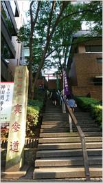 160813164712814_photo