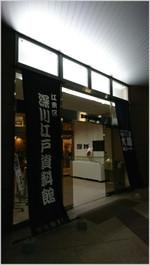 160819193305185_photo