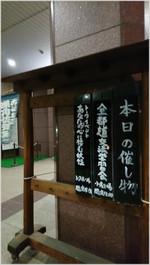 160819193322746_photo