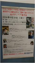 160918123724792_photo
