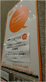 161025185840195_photo