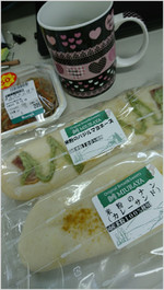 161216162713383_photo