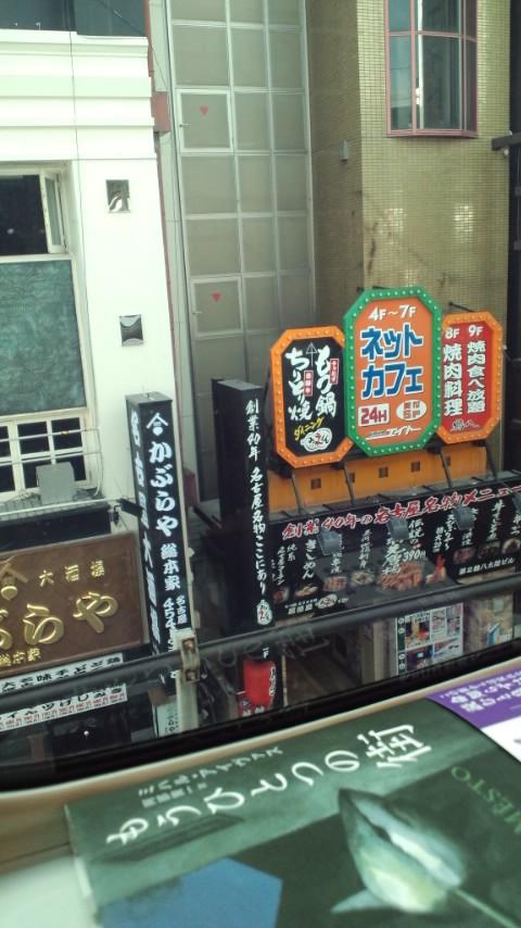 【日常】無理をお願いして三連休。只今新幹線にて移動中!