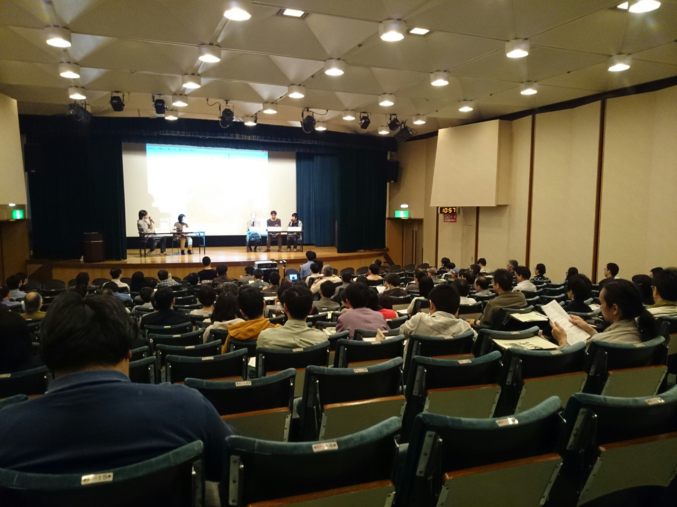【SF】SFセミナー、開催中。